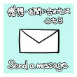 mailbutton.jpg